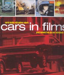 2015/07/carfilm.jpg