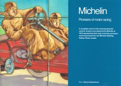 2015/07/mictile.jpg