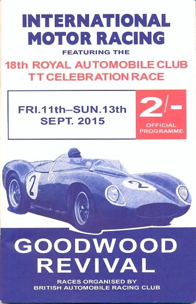 goodwoodrevivalprog2015